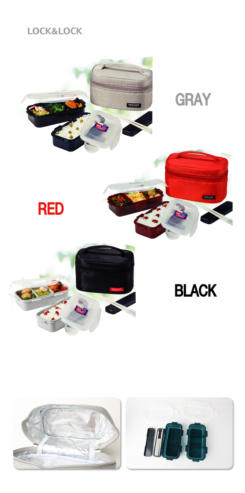 lock lock new bento lunch box set w chopstics insulated bag ebay. Black Bedroom Furniture Sets. Home Design Ideas