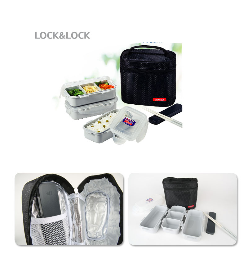 lock lock new bento lunch box set w chopstics insulated. Black Bedroom Furniture Sets. Home Design Ideas
