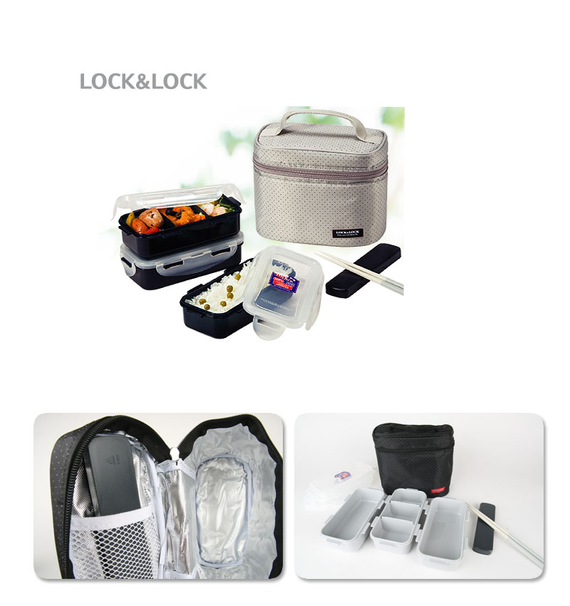 lock lock new bento lunch box set w chopstics insulated bag 3 boxes gray ebay. Black Bedroom Furniture Sets. Home Design Ideas